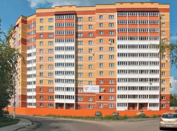Новостройка Жилой дом на ул. Куйбышева23
